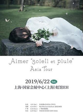 Aimer 巡演上海站