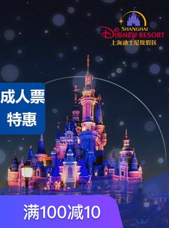 易胜博备用网址迪士尼门票
