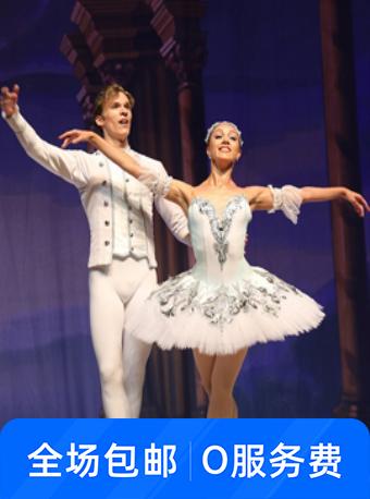 儿童版芭蕾舞剧《睡美人》