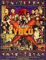 【急速发货】上海江小白YOLO青年文化节