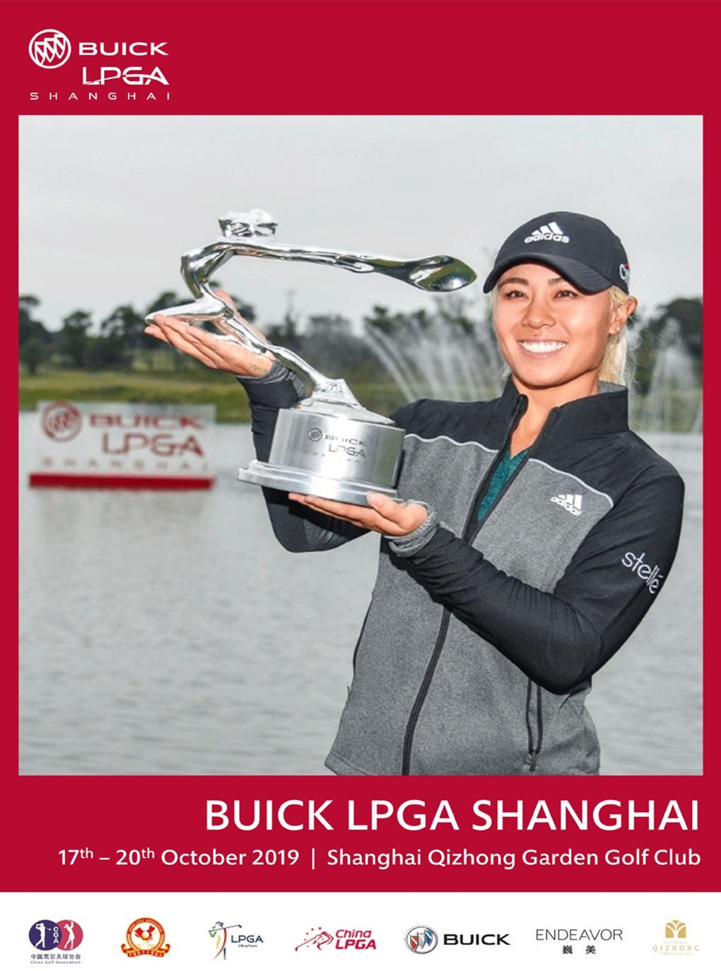 別克LPGA錦標賽