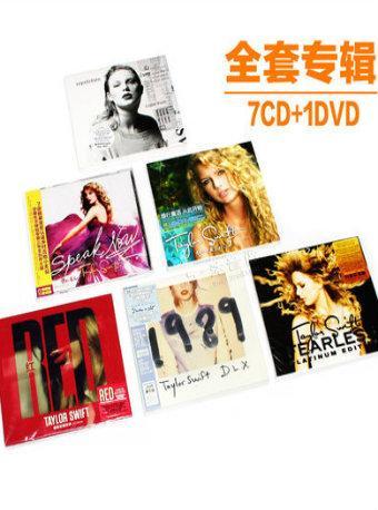 霉霉Taylor Swift正版专辑