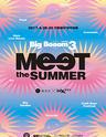 慢星球Big Booom第三季 「Meet the Summer」