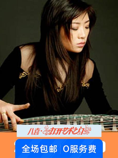 清明上河图—范玮卿与飞天女古筝乐团音乐会