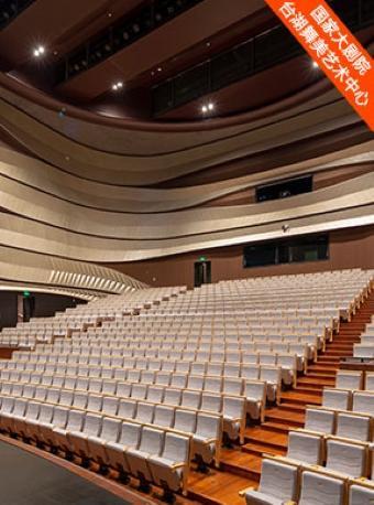 中央民族歌舞团《舞彩家园》舞蹈专场晚会