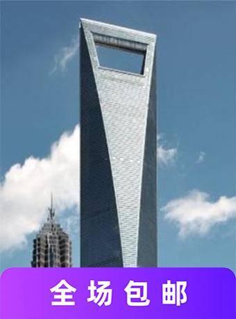 上海環球金融中心門票