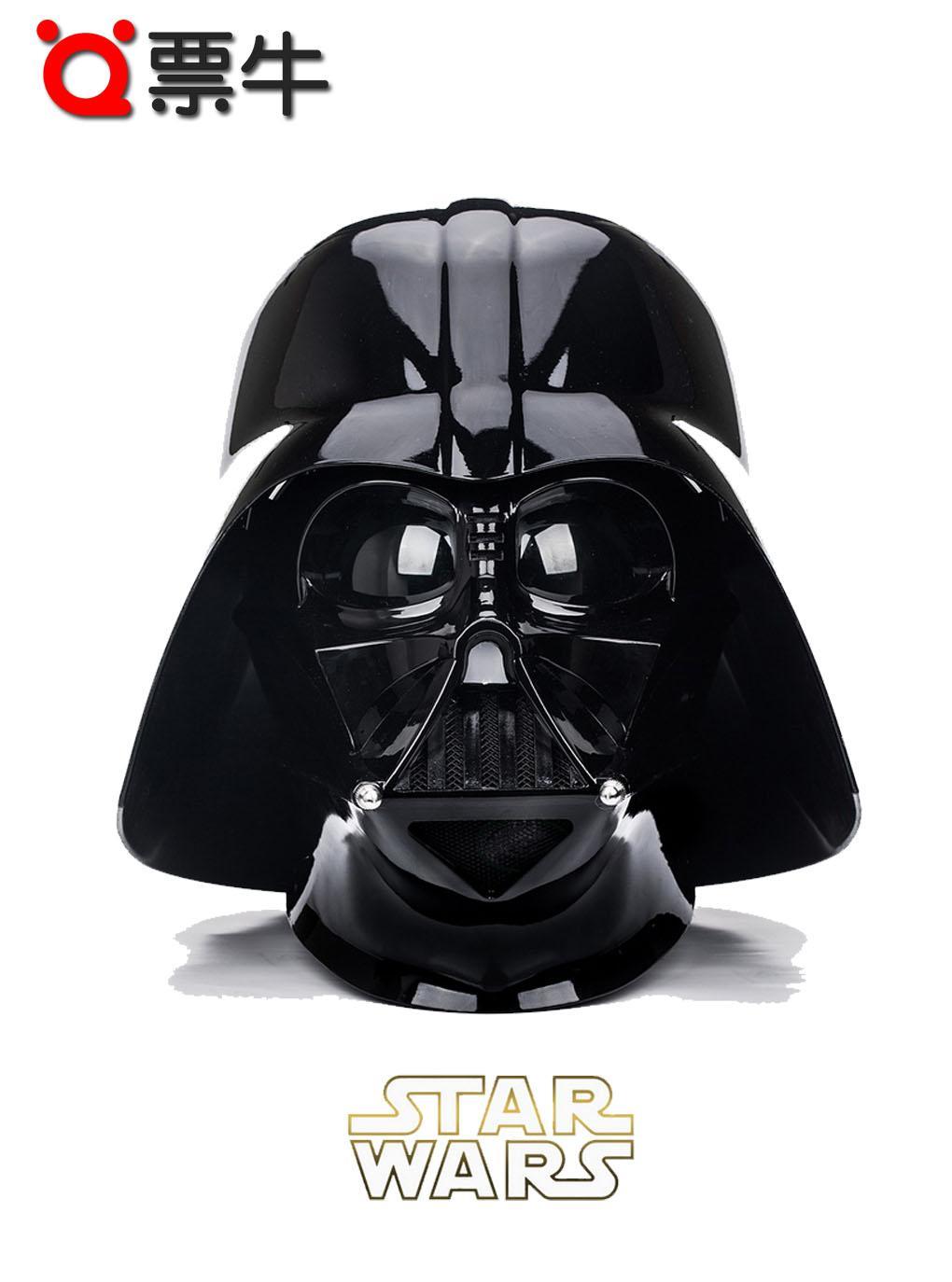 星球大战绝地黑武士达斯维达1:1头盔