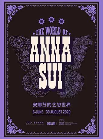 「火爆早鸟」安娜苏的艺想世界 The World of Anna Sui【DM】