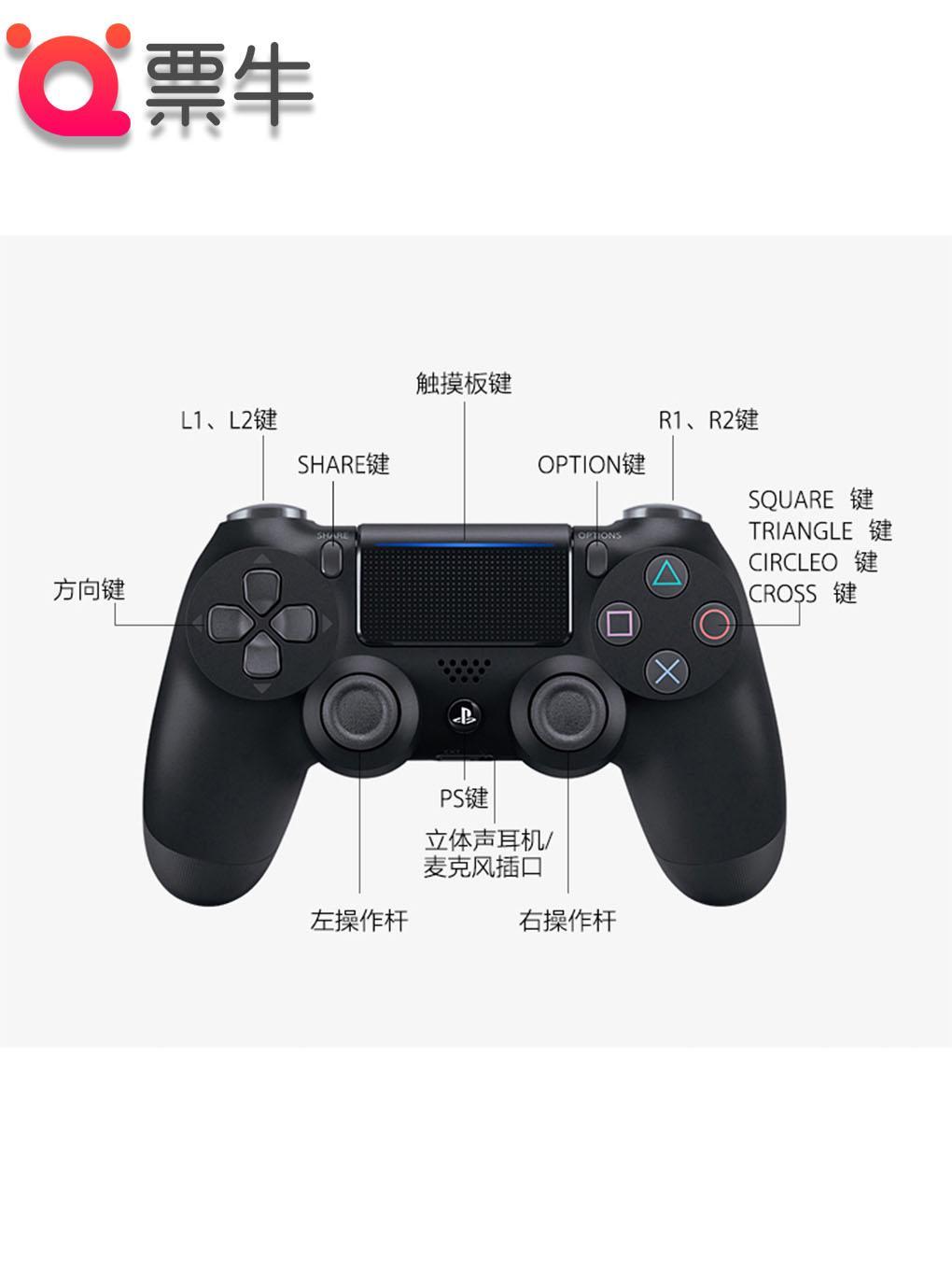 Sony PS4 原装无线手柄