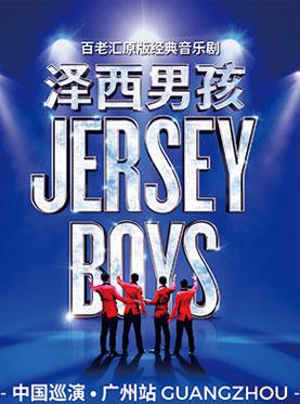 泽西男孩 Jersey Boys