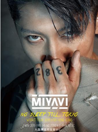 MIYAVI 2019巡演 香港站