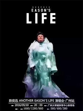 2016陈奕迅Another Eason's Life演唱会-广州站