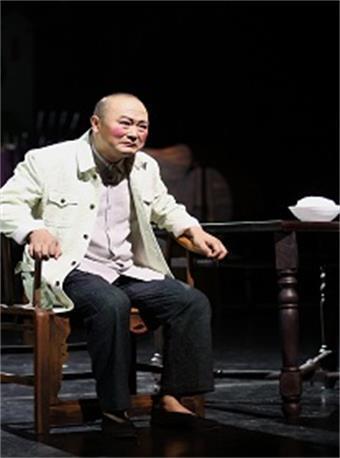 滑稽劇《陳奐生的吃飯問題》