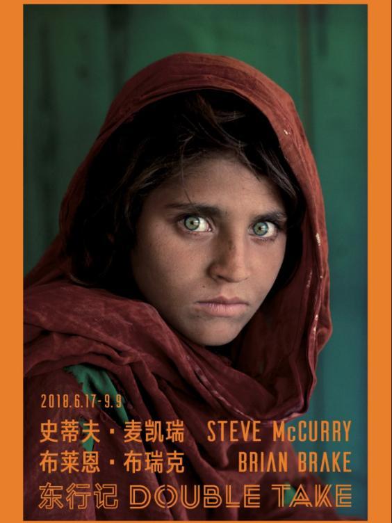 东行记:布莱恩•布瑞克和史蒂夫•麦凯瑞的亚洲摄影