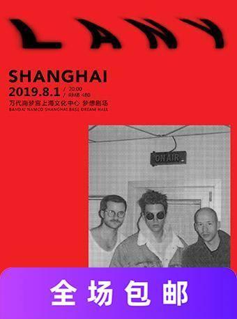 LANY巡演上海站