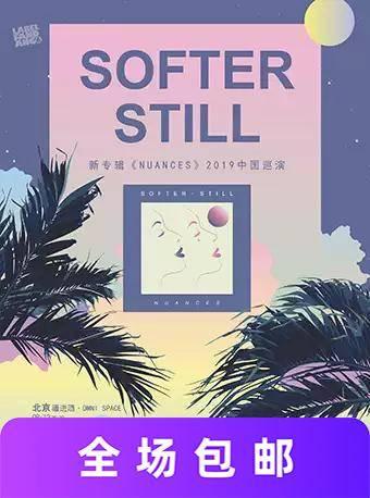 Softer Still上海演唱會