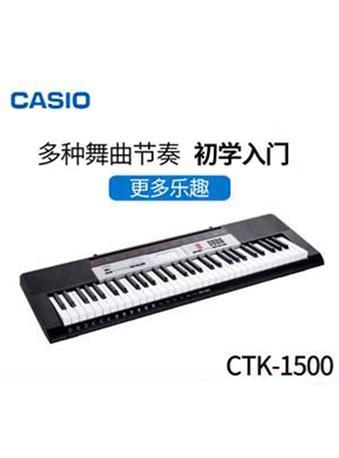 卡西欧入门级电子琴  智能模式三步教学
