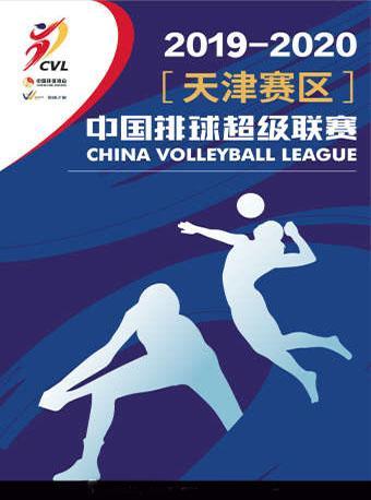 (朱婷张常宁)女排联赛天津渤海主场赛