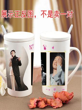 陈奕迅周边同款陶瓷水杯