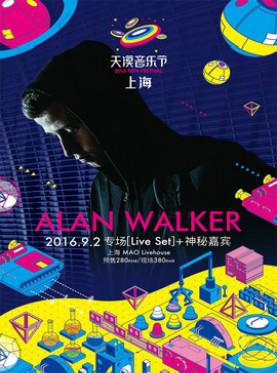 MTA音乐节上海站:Alan Walker 专场