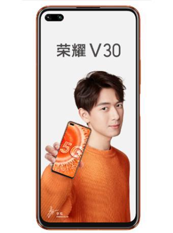【李現同款】華為 榮耀V30 5G 手機