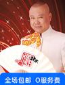 2019德云社北京相声大会—三里屯德云社剧场