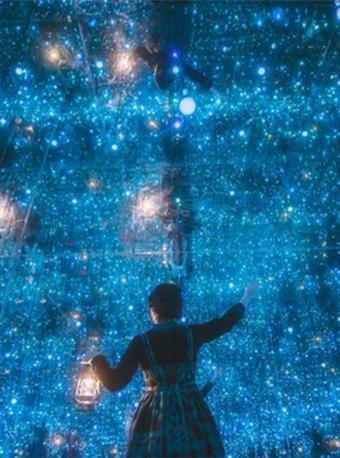 亚博体育足球官网外滩星空错觉艺术馆 美美美!