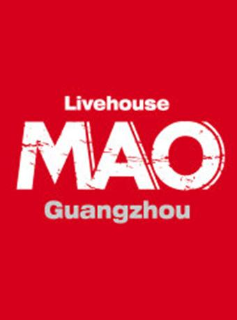 MAO Livehouse 通兌券
