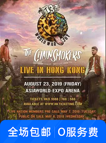 THE CHAINSMOKERS 香港站