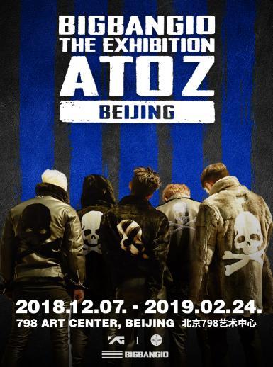 BIGBANG十周年回顾大展北京站