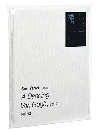 孙燕姿跳舞的梵谷专辑CD+写真歌词本