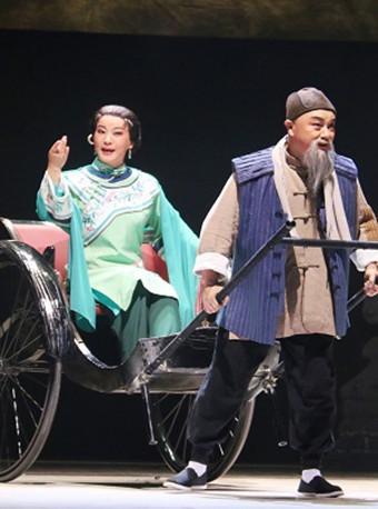 京剧《鹤舞云天》