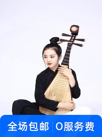 于源春琵琶独奏音乐会