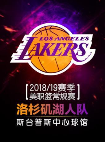 NBA美职篮常规赛洛杉矶湖人主场