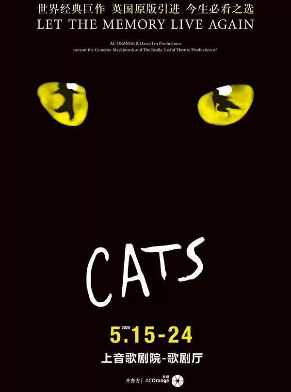 原版經典音樂劇《貓》CATS