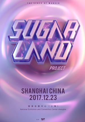 SugarLand Project