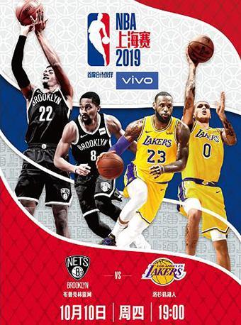 NBA洛杉矶湖人VS布鲁克林篮网