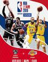 【上海】2019年NBA上海赛 洛杉矶湖人VS布鲁克林篮网