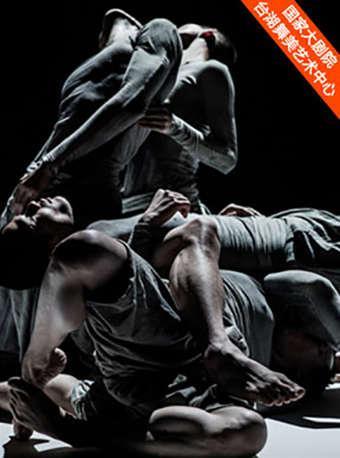 【北京】陶身体剧场现代舞《5》《11》