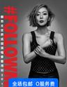 郑秀文 #FOLLOWMi 演唱会 2019 香港站