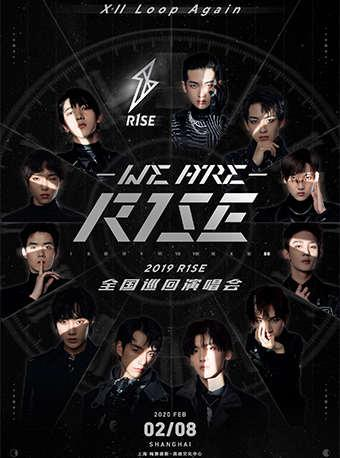 【演出时间待定】R1SE 演唱会上海站