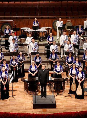 广东民族乐团2020/2021音乐季