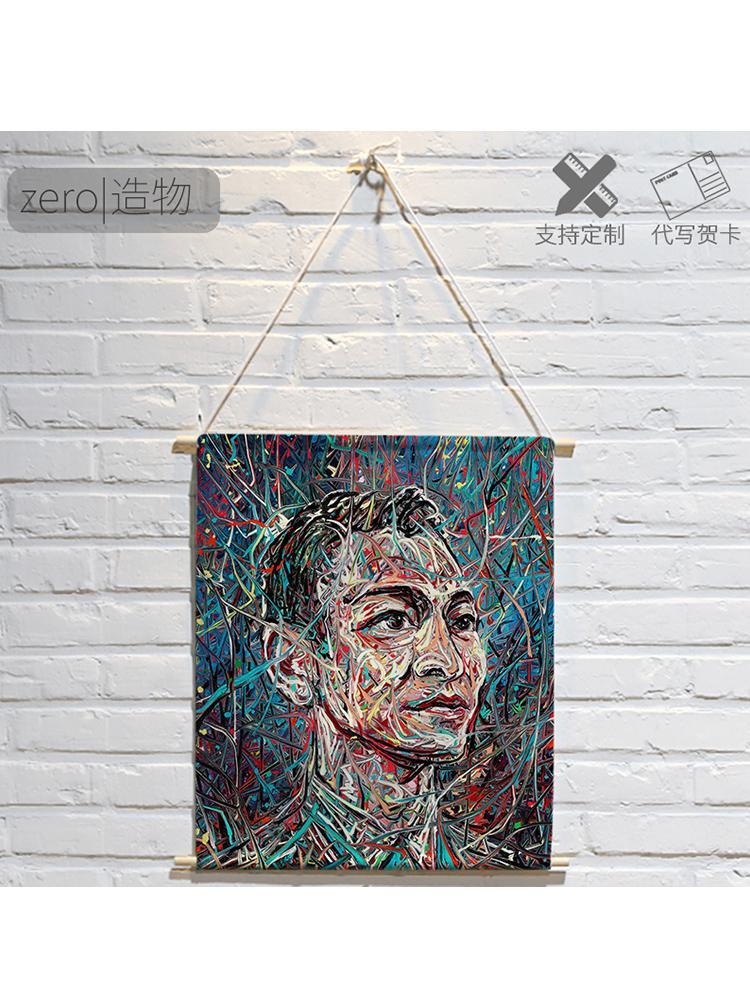 华仔刘德华演唱会海报布艺挂画