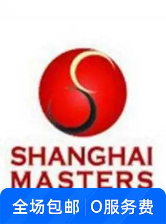 2019世界斯诺克上海大师赛 2号馆