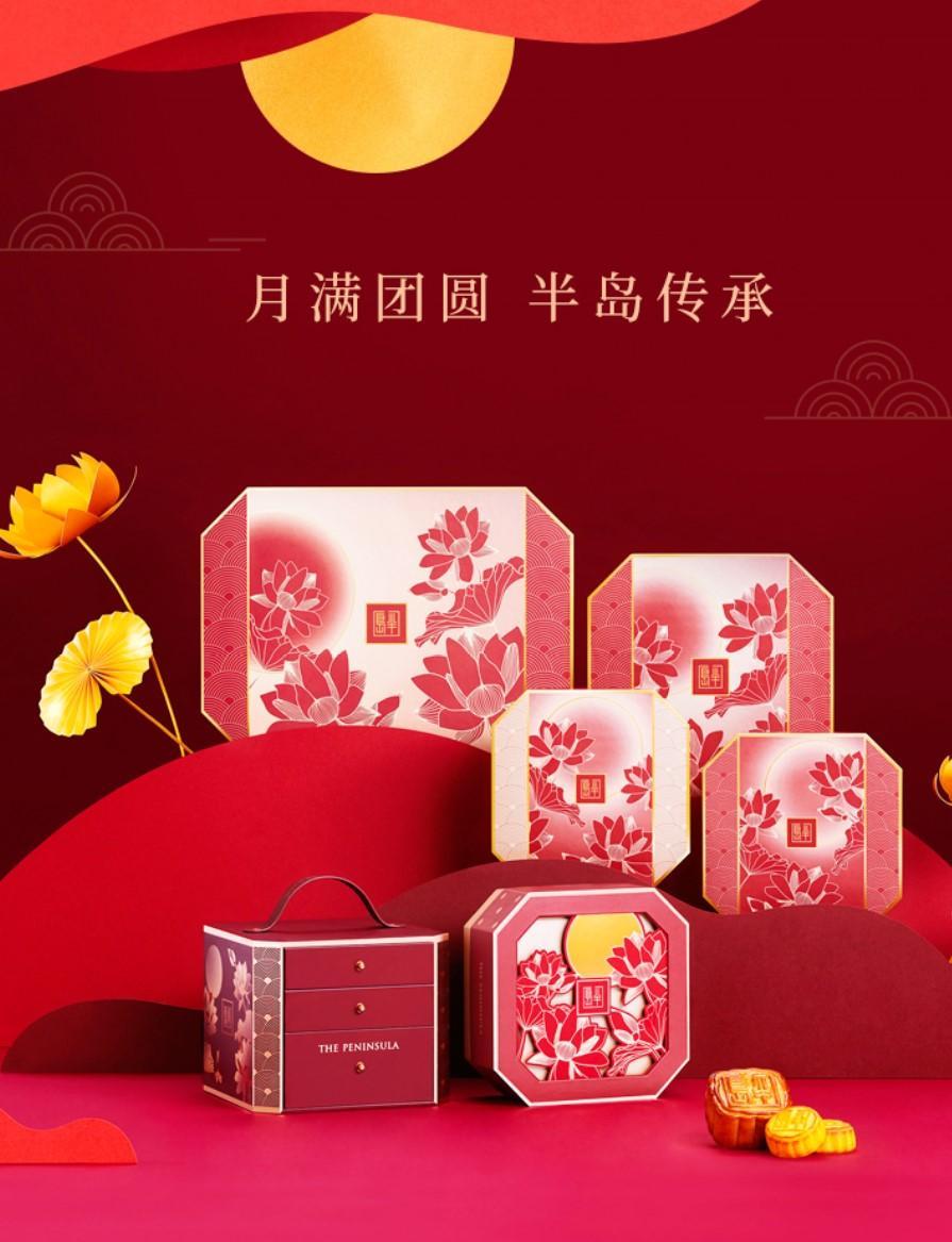 2019香港正品半岛月饼酒店迷你奶黄月饼