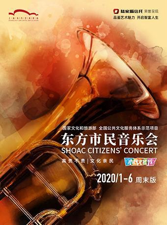 复旦大学ECHO合唱团演唱世界音乐剧