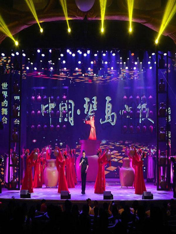 长沙琴岛演艺中心