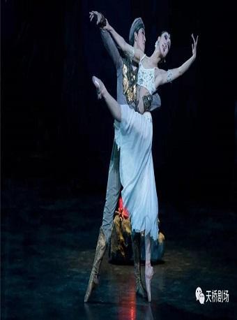 古典芭蕾舞剧《舞姬》
