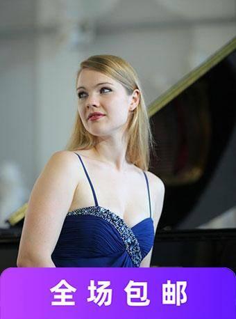 茱莉亚·林德勒独奏音乐会
