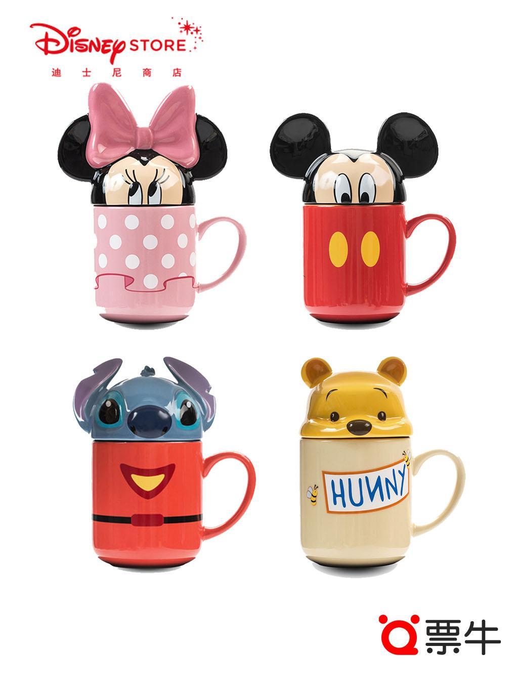 Disney迪士尼卡通陶瓷马克杯带盖